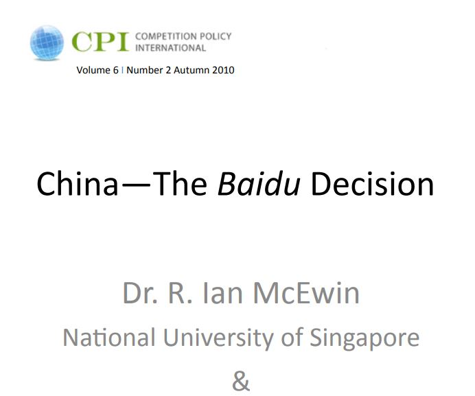 China – The Baidu Decision