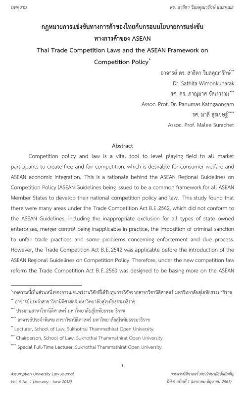 Thai Trade Competition Laws and the ASEAN Framework on Competition Policy
